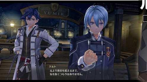 Legend of Heroes Hajimari No Kiseki (14)