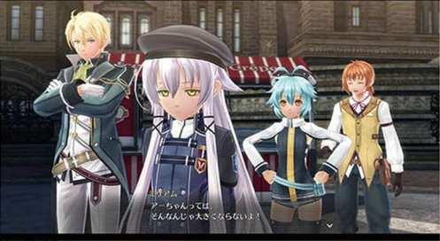Legend of Heroes Hajimari No Kiseki (16)