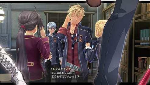 Legend of Heroes Hajimari No Kiseki (20)