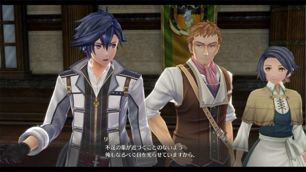 Legend of Heroes Hajimari No Kiseki (5)