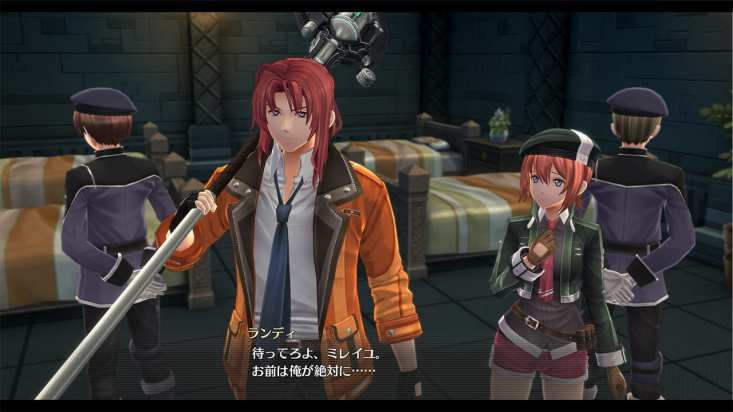 The Legend of Heroes Hajimari no Kiseki (11)