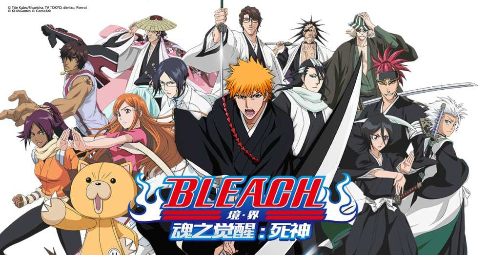 Arc System Works Anime Fighting Game Bleach