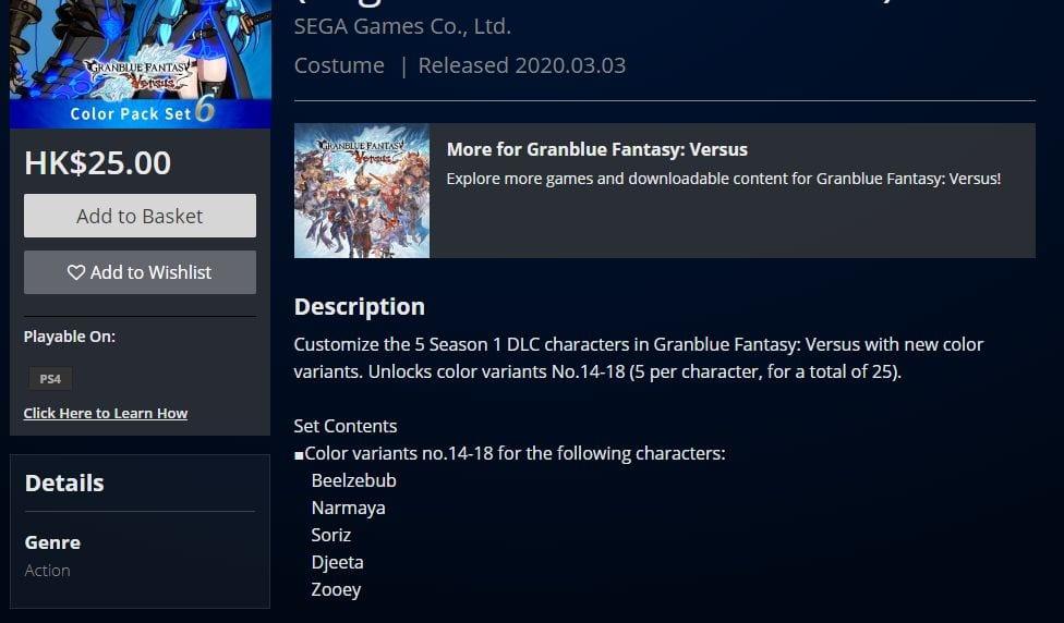 Granblue Fantasy Versus 2