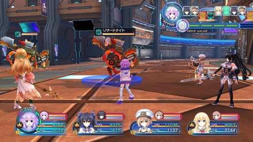 Megadimension Neptunia VII (3)