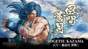 Samurai Shodown Sogetsu Kazama