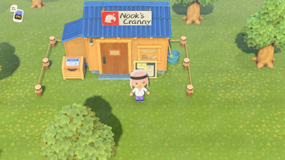 upgrade resident services in animal crossing new horizons