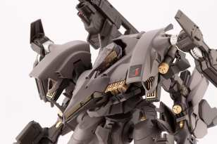 Armored Core 4 Figure