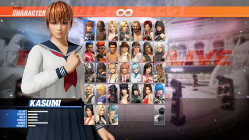 Dead or Alive 6 (47)