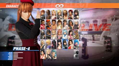 Dead or Alive 6 (51)