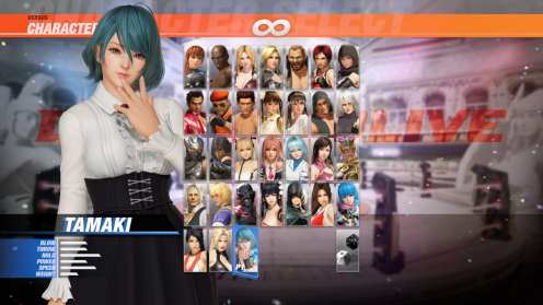 Dead or Alive 6 (54)