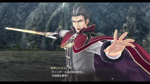 Legend of Heroes Hajimari No Kiseki (16)