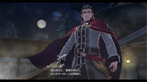 Legend of Heroes Hajimari No Kiseki (17)