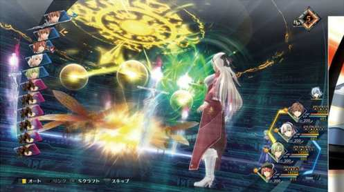 Legend of Heroes Hajimari no Kiseki (1)