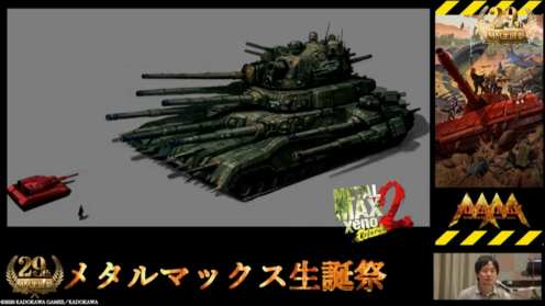 Metal Max Xeno Reborn 2 (4)