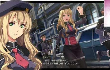 The Legend of Heroes Hajimari no Kiseki (10)
