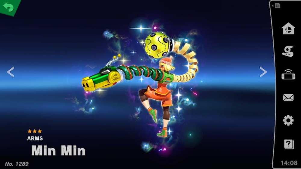 Min Min's Spirit
