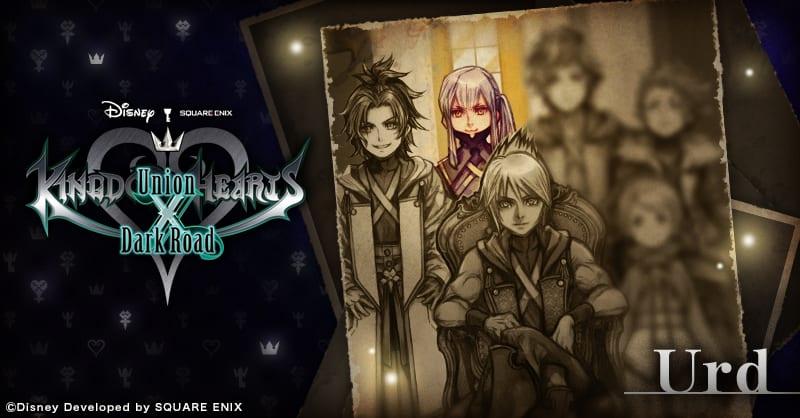 Kingdom Hearts Dark Road, character reveal, Urd