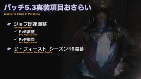 Final Fantasy XIV Screenshot 2020-07-22 13-21-23