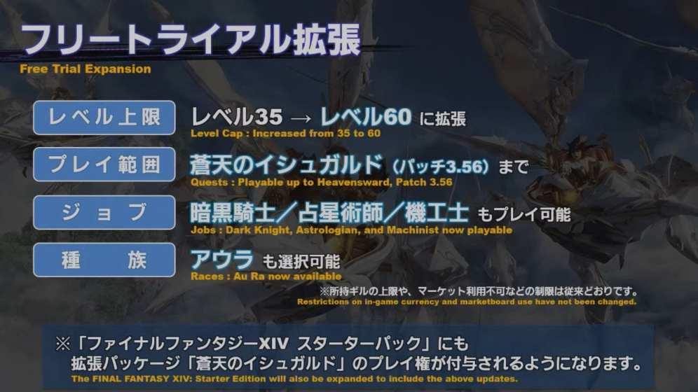 Final Fantasy XIV Screenshot 2020-07-22 13-57-28