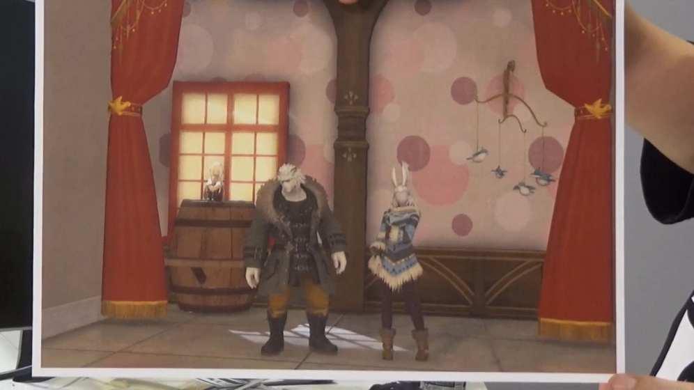 Final Fantasy XIV Screenshot 2020-07-22 14-24-08