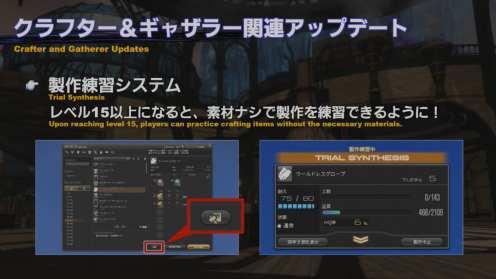 Final Fantasy XIV Screenshot 2020-07-22 14-46-51