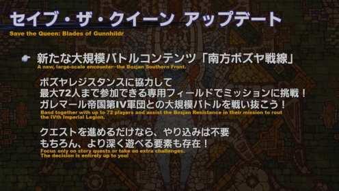 Final Fantasy XIV Screenshot 2020-07-22 15-11-42