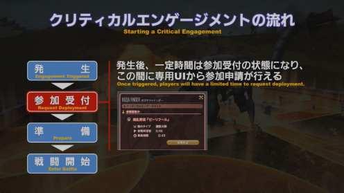 Final Fantasy XIV Screenshot 2020-07-22 15-26-36