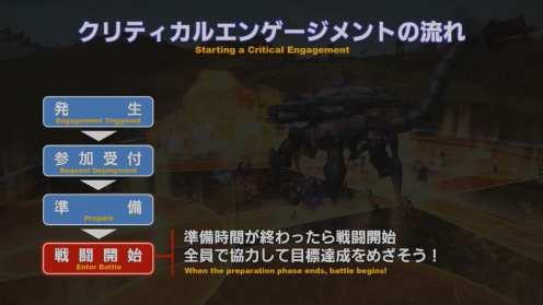 Final Fantasy XIV Screenshot 2020-07-22 15-29-55
