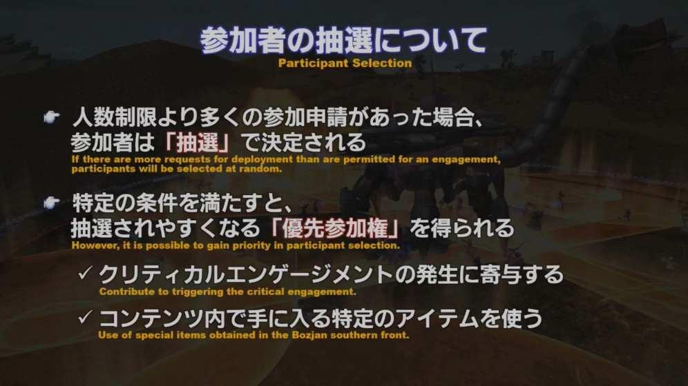 Final Fantasy XIV Screenshot 2020-07-22 15-41-25