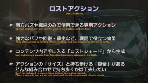 Final Fantasy XIV Screenshot 2020-07-22 15-44-22