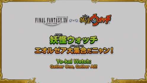 Final Fantasy XIV Screenshot 2020-07-22 16-07-46