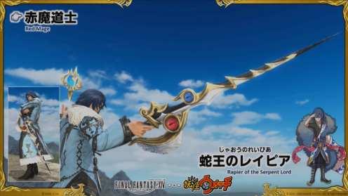 Final Fantasy XIV Screenshot 2020-07-22 16-11-16