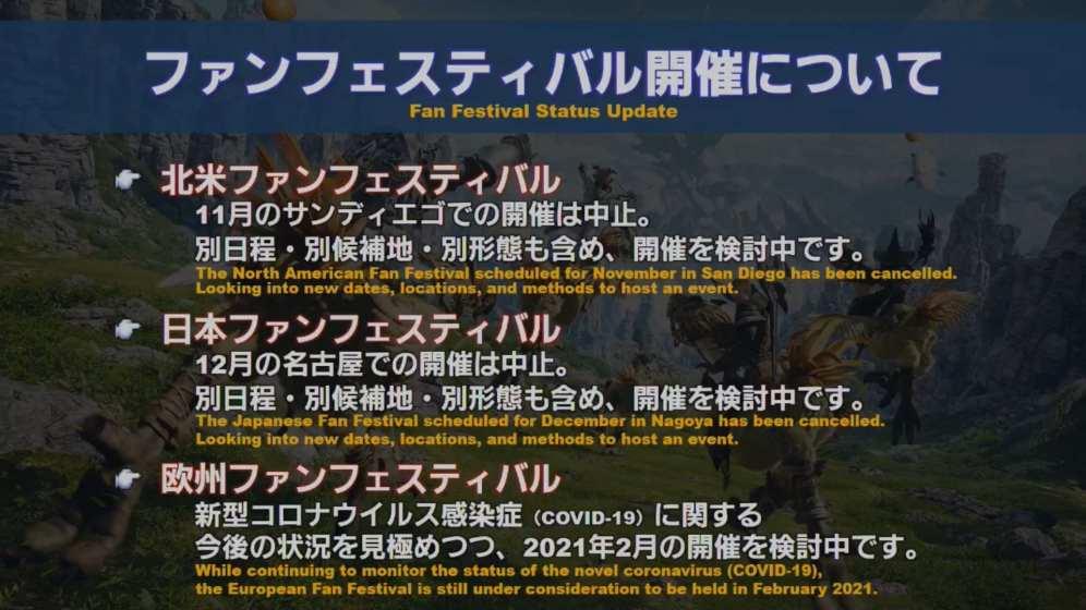 Final Fantasy XIV Screenshot 2020-07-22 16-30-11