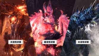 Monster Hunter World Iceborne (19)
