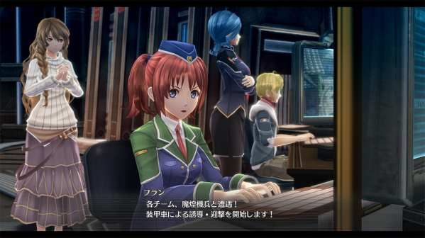 The Legend of Heroes Hajimari no Kiseki (20)