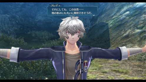 The Legend of Heroes Hajimari no Kiseki (30)