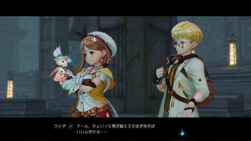 Atelier Ryza 2 (2)