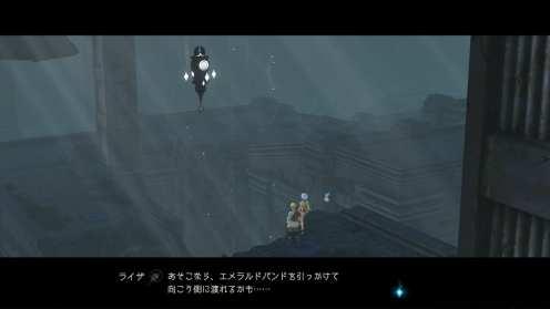 Atelier Ryza 2 (3)