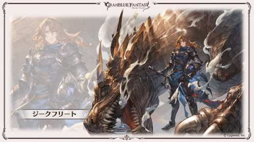 Granblue Fantasy (45)