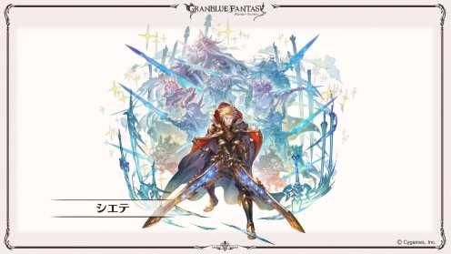 Granblue Fantasy (46)