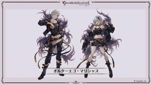 Granblue Fantasy Versus (3)