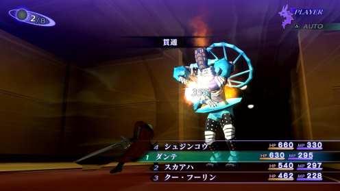 Shin Megami Tensei (17)