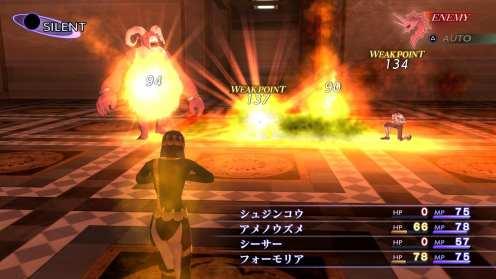 Shin Megami Tensei (4)