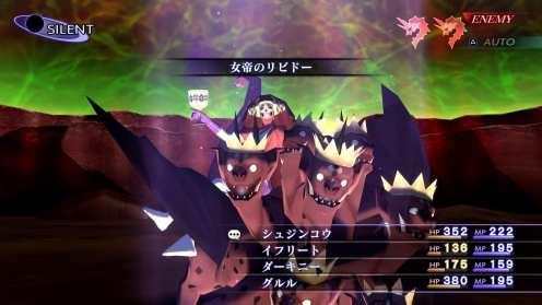 Shin Megami Tensei (6)