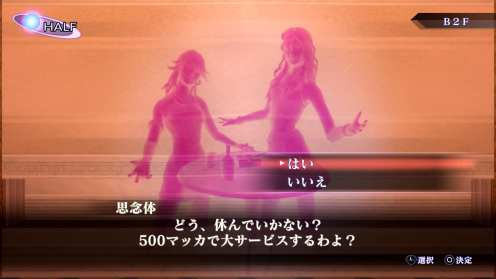Shin Megami Tensei (7)