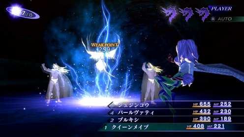 Shin Megami Tensei III Nocturne HD Remaster (13)