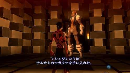 Shin Megami Tensei III Nocturne HD Remaster (16)