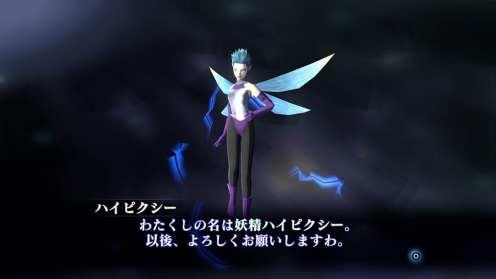 Shin Megami Tensei III Nocturne HD Remaster (22)