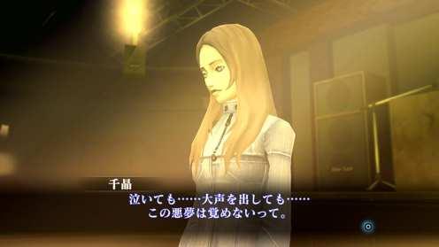 Shin Megami Tensei III Nocturne HD Remaster (35)