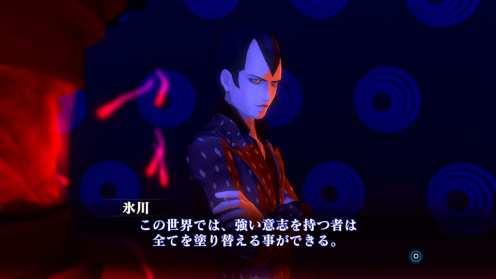 Shin Megami Tensei III Nocturne HD Remaster (36)
